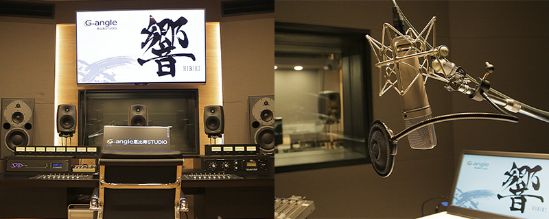 G-angle A Studio