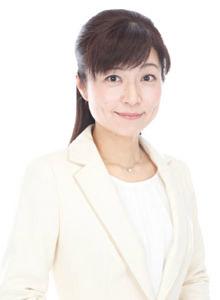 Aiko Kato