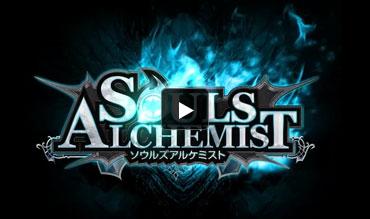 SOULS ALCHEMIST
