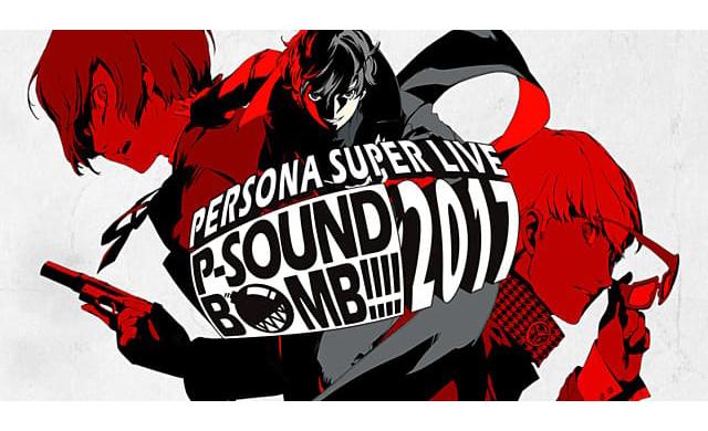 PERSONA SUPER LIVE P-SOUND BOMB!!!! 2017