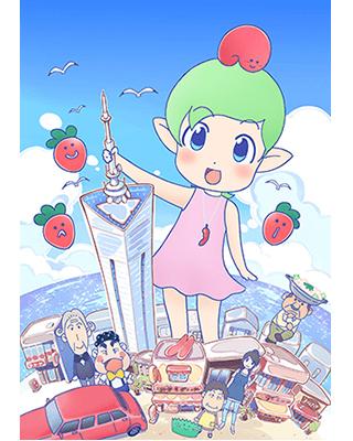 Hakata Mentai! Pirikarako-chan Anime