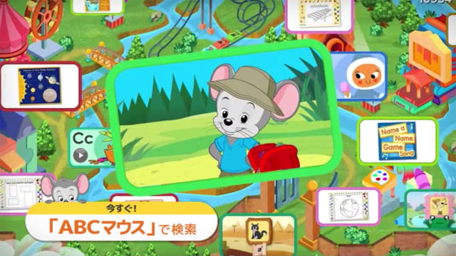 ABCmouse Ad Narration